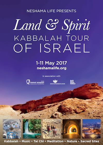 Kabbalah tour to Israel